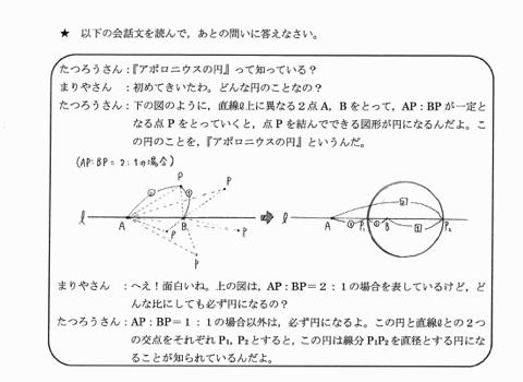 数学PDFアイキャッチ